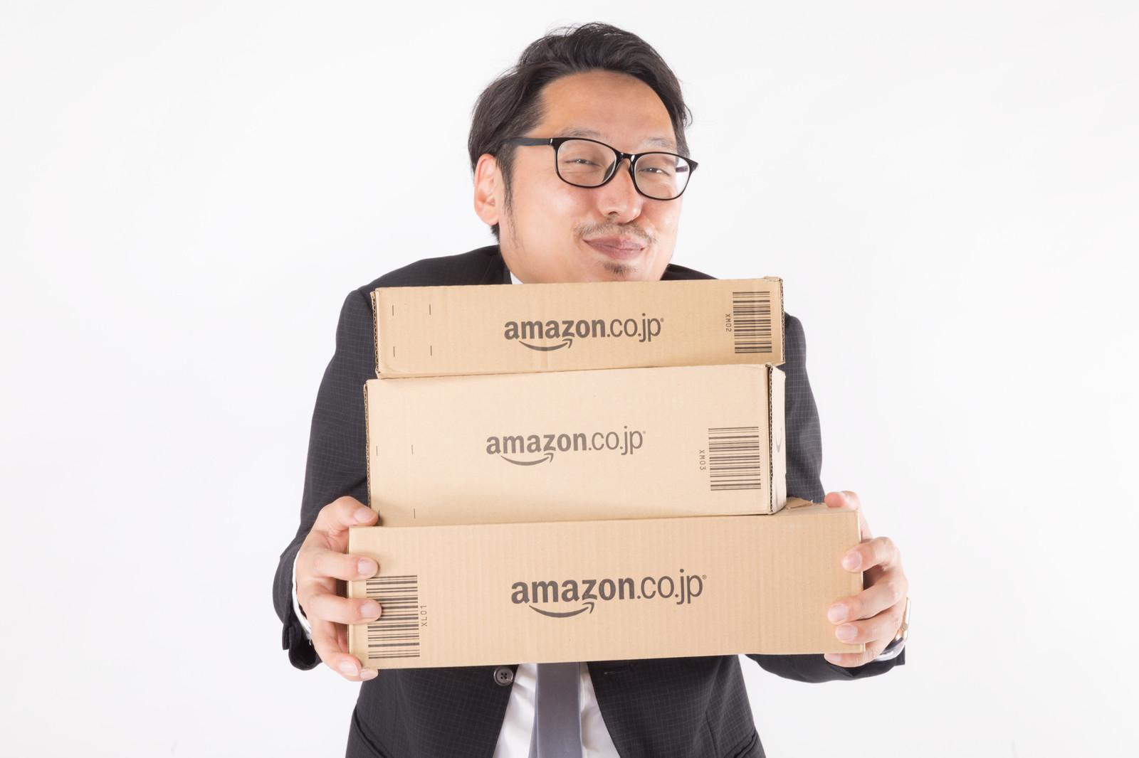 アマゾン出品方法