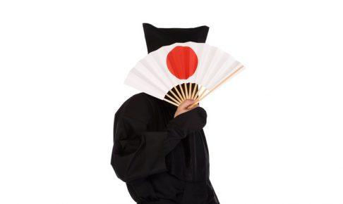 日本 将来 プロックチェーン支援国内初