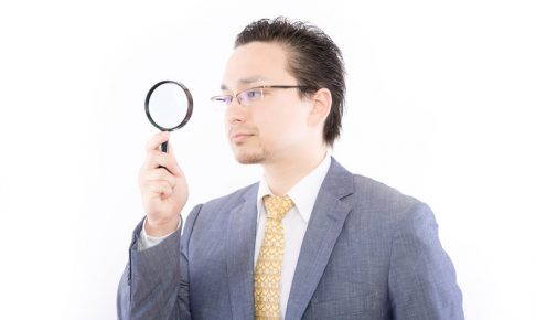 割安株を検証中