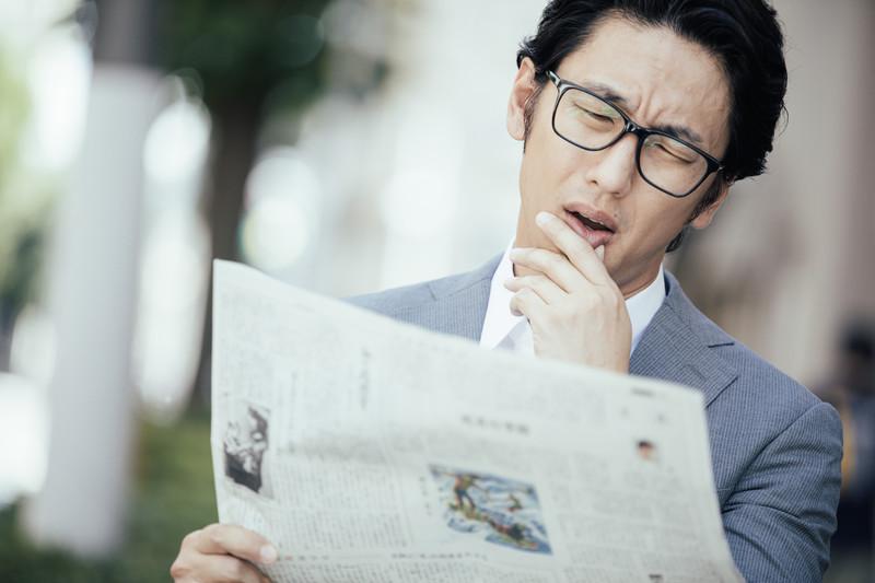 経済ニュース